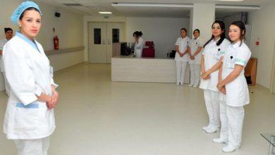 صورة وظائف تمريض فى عيادات طبيه تابعة لجهة حكومية فى ابوظبى